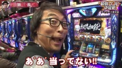 #11 最強コンビ/ハナビ/バジ絆/ゴッドイーター/ハーデス/動画