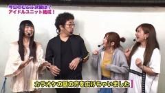 #253 ツキとスッポンぽん/北斗天破/不二子におまかせ178/動画