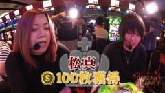 #83 必勝本セレクション/押忍!サラリーマン番長/動画