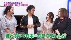 #273 ツキとスッポンぽん/ダンバイン甘/北斗無双/動画