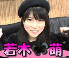 萌の新番組始まるよ♪/動画