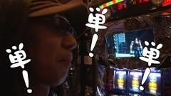 #192 おもスロ/北斗の拳 強敵/シャドウハーツII-運命の道標-/動画