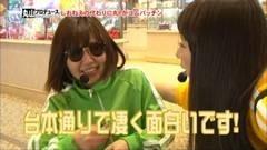 #10 満天アゲ×2/ヱヴァ9/KODAKUMI/中森明菜/フルスロ/動画
