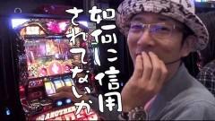 #376 おもスロ/ハーデス/動画