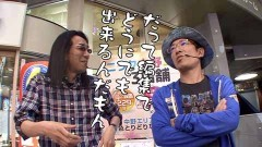 #381 おもスロ/凱旋/ハナハナホウオウ/美ら沖/ドンちゃん2/動画