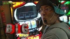#116 もうちょっと風に吹かれて。/沖ドキ!/キングパルサーDOT PULSAR/動画