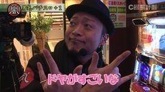 #35 スロじぇくとC/北斗修羅/サラ番/凱旋/スタドラ/まどマギ2/動画