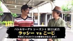 #11 パチバトS「シーズン4」/政宗2/戦コレ2/ルパン世界解剖/動画