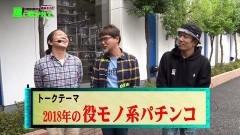 #79 あるていど風/HEY!鏡/番長3/ダイナマイトキング沖縄/動画