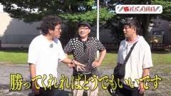 #85 旅打ち/ダンバイン/ハナビ/マイジャグラーIII/動画