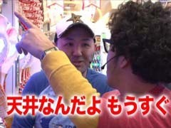 #72 黄昏☆びんびん物語秘宝伝 太陽/SLOT牙狼/動画
