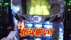 #135 黄昏☆びんびん物語/凱旋/強敵/ジャッカスチーム/動画
