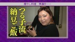 #29 王が負けた夜に…/つる子/動画
