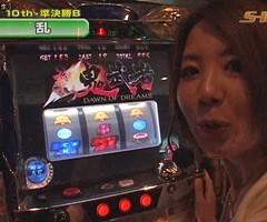 #139 S-1GRAND PRIX「10th Season」準決勝Bブロック前半/動画