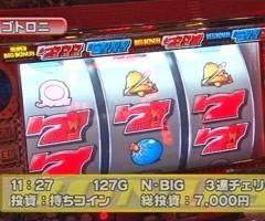 #141 S-1GRAND PRIX「10th Season」決勝前半/動画