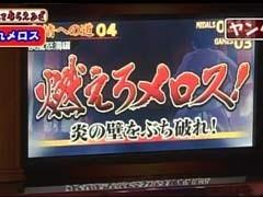 #29 万発・ヤングのわかってもらえるさ走れメロス/SOLAR7/動画