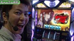 #263 S-1GRAND PRIX 「18th Season」準決勝A前半/動画