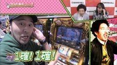 #8 いっちょまえ/ミリゴ-神々の凱旋-/CR牙狼金色になれXX/動画