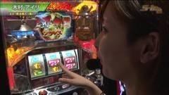 #392 S-1GRAND PRIX 「23th Season」準決勝A裏後半/動画