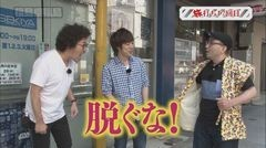 #33 旅打ち/ハーデス/天下一閃/クラセレ/動画
