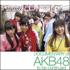 【予告】DOCUMENTARY of AKB48 to be continued 10年後、少女たちは今の自分に何を思うのだろう?/動画