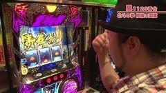 #391 嵐・梅屋のスロッターズ☆ジャーニー/三重県★後編/動画