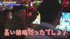 #36 嵐と松本/押忍!番長3/押忍!サラリーマン番長/動画