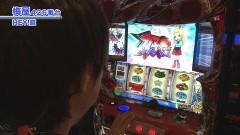 #519 嵐・梅屋のスロッターズ☆ジャーニー/山形県★前編/動画