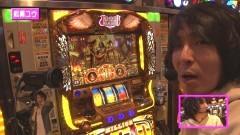 #49 DXバトル/凱旋/猛獣王 王者の咆哮/動画