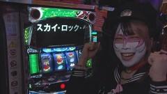 #125 必勝本セレクション/エウレカ3 …etc./動画