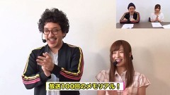 #304 ツキとスッポンぽん/総集編スペシャル第二弾/動画