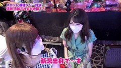 #314 ツキとスッポンぽん/沖ドキ!/エウレカ3/動画