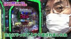 #349 ツキとスッポンぽん/PパトラッシュV GREEN/ぱちんこCR真・北斗無双/動画
