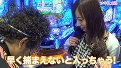 #23 ツキとスッポンぽん/CRまわるんパチンコ大海物語3/動画