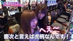 #73 ツキとスッポンぽん/花の慶次 戦極めし傾奇者の宴/動画