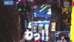 #23 DXバトル/エウレカセブンAO/番長2/ツインエンジェル3/動画
