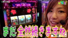 #40 はっちゃき/沖ドキ!/動画