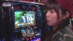 #59 必勝本セレクション/バジ絆/ディスクアップ/動画