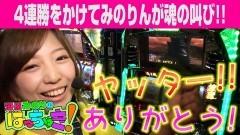 #59 はっちゃき/北斗の拳 転生の章 前編/動画