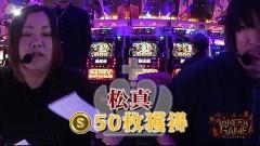 #118 必勝本セレクション/ギルティクラウン/動画