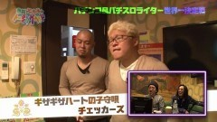 #6 トーキングヘッド/ライターカラオケ世界一決定戦/動画