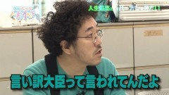 #11 トーキングヘッド/木村の為に人生最高のレバーオン/動画