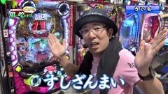#1 どこまでも風/すしざんまい5700/北斗無双/新・必殺仕置人/動画