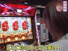 #53水瀬&りっきぃのロックオン長野県須坂市/動画