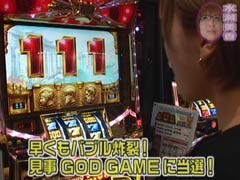 #55水瀬&りっきぃのロックオン石川県金沢市/動画