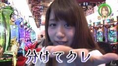 #151 水瀬&りっきぃのロックオン/魔戒ノ花/押忍!ど根性ガエル/動画