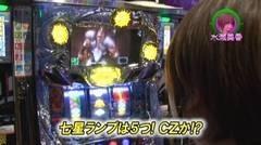 #170 ロックオンwithなるみん/強敵/北斗無双/マイジャグIII/動画