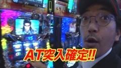 #183 木村魚拓の窓際の向こうに/つる子/動画