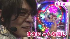 #48 ビジュR1/プロポーズ大作戦2/黒ひげ危機一発2/動画