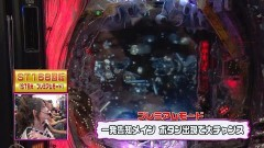 #215 ビワコのラブファイター/CRリング 終焉ノ刻/動画